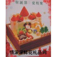 香港蛋糕,�}�Q蛋糕