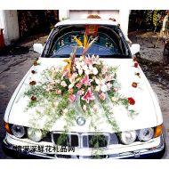 婚�c�r花,婚��b�15