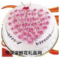 生日蛋糕,粉红恋情-10寸