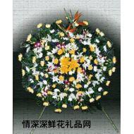 哀思鲜花,葬礼花圈1