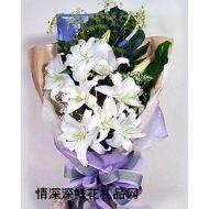 重庆鲜花,纯洁的爱