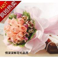 爱情鲜花,快乐幸福