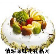 水果蛋糕,燃情五月 (好利来十寸)