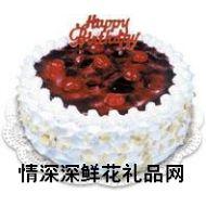 慕斯蛋糕,梦幻王朝(香芋慕斯)