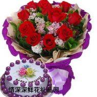 生日鲜花,守候一生 (鲜花+蛋糕套餐)