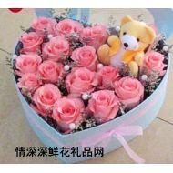 玫瑰花,可�鄣哪�