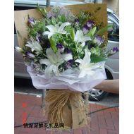 香港鲜花,向往