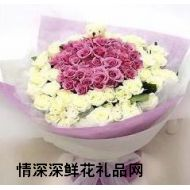 精品鲜花,爱