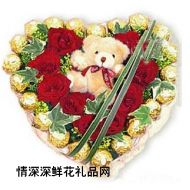 精品鲜花,爱你的心