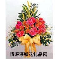 商务鲜花,祝你生意兴隆