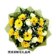 成都鲜花,十全十美