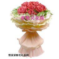 春节鲜花,最美好的一天