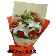 母亲节鲜花,桔色相映