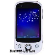 联通签约手机,华为(HUAWEI)U7520 3G手机(蓝色)WCDMA /GSM 联通定制机