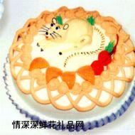 生肖蛋糕,�C敏�慧者(鼠)