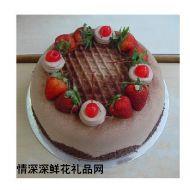新加坡,草莓情缘