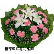 VIP鲜花,节日祝福12