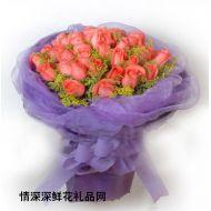 玫瑰花,缘定三生