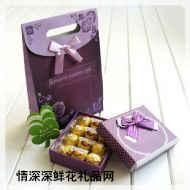 精美巧克力,圣诞礼物 生日爱情礼物费列罗巧克力 婚礼礼物  浪漫紫色装
