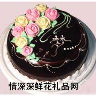 情人蛋糕,梦