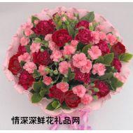 母亲节鲜花,永远爱您