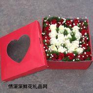 中秋节鲜花,甜蜜蜜(限送北京)