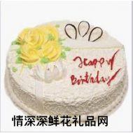 生日蛋糕,情真意切
