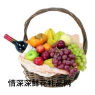 水果礼篮,吉祥