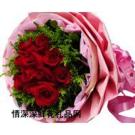 圣诞节鲜花,Love2011