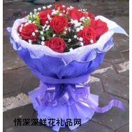 生日鲜花,一生守侯