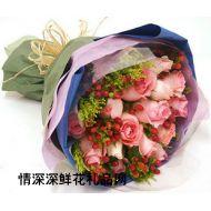 爱情鲜花,爱浪漫的人