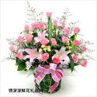 中秋节鲜花,绵绵思意