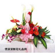 商务鲜花,五福吉祥