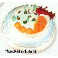 生肖蛋糕,能言善�q者(蛇)