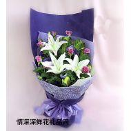 深圳鲜花,梦中女孩