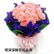 爱情鲜花,勿忘我