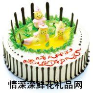奶油蛋糕,【好利来】欢乐园