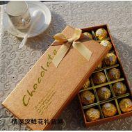 费列巧克力,圣诞礼物 费列18颗罗精美礼盒装