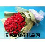 亲情鲜花,生生世世