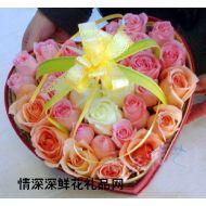 情人节鲜花,浪漫心情因为有你
