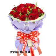 爱情鲜花,心心相印