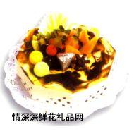 慕斯蛋糕,水果鲜奶慕斯(8寸)