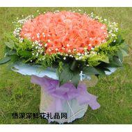 99/999玫瑰, 粉色佳人(特价)