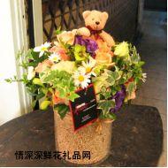 台湾鲜花,贴心礼