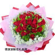 东莞鲜花,爱情契约