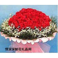 求婚鲜花,嫁给我!