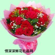 爱情鲜花,爱情(热销)