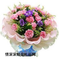 父亲节鲜花,一生守侯