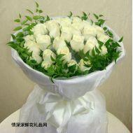 玫瑰花,凌波仙子