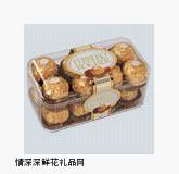�M列巧克力,�M列�_巧克力16粒�b